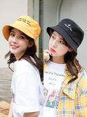 女夏季韓版百搭日系軟妹可愛漁夫帽