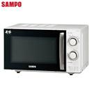 《SAMPO聲寶》 20L機械式無轉盤微波爐RE-P201R 《刷卡分期+免運費》