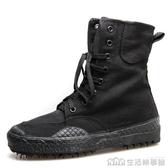 高筒作訓鞋黑色帆布特訓靴透氣超輕作戰靴男特種兵軍靴保安鞋軍鞋 生活樂事館