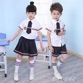 啦啦隊服裝拉拉隊啦啦隊服裝校服班服兒童男女表演服運動會開幕式小學生 多色小屋