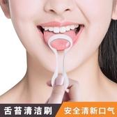 日本進口正品 Dr.Polir刮舌器舌苔清潔器舌苔刷除口臭舌苔刮4個裝