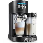 咖啡機 家用小型膠囊商用全自動意式現磨一體機 原本良品