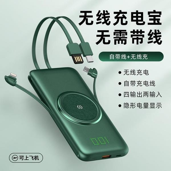 行動電源【美國SUIDDY】20000毫安充電寶自帶線適用于蘋果華為小米OPPO安卓vivo超薄 露天拍賣