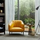 沙發 單人北歐休閒懶人美式老虎椅洽談商務辦公真皮沙發椅【美人季】jy