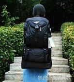 超大容量60L男女登山包戶外旅行背包大號休閒雙肩包50L防水旅游包igo    琉璃美衣