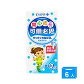 開心成長-可爾必思乳酸菌飲料160ml*6鋁箔包/組【愛買】