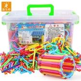 積木聰明棒積木塑料拼插裝幼兒園男女孩1-2兒童兒童玩具3-6周歲