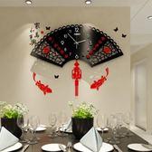 時鐘美世達現代鐘表掛鐘客廳創意 個性中式時鐘掛表家用石英鐘中國風 DF  維多