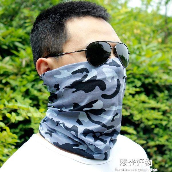 戶外騎行頭巾護耳男女迷彩防曬釣魚面罩速乾圍脖口罩護腕面巾 全館88折