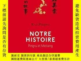 二手書博民逛書店Notre罕見Histoire. Pingru Et MeitangY255562 Rao Pingru Le