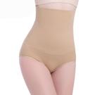 產后收腹高腰內褲束腰提臀美體大碼收腹褲女士束身褲《小師妹》yf540