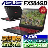 【ASUS華碩】【零利率】TUF Gaming FX504GD-0191A8750H 隕石黑 ◢15.6吋八代CPU電競機 ◣