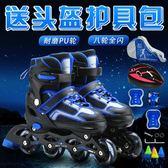 3-4-5-6-7-8-9-10-11歲溜冰鞋兒童全套裝可調旱冰鞋男女童輪滑鞋igo 時尚芭莎