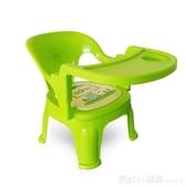兒童餐椅叫叫椅帶餐盤寶寶吃飯桌靠背椅幼兒園小板凳塑料小凳子 俏girl YTL