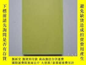 二手書博民逛書店The罕見Complete Book of DRAWING TE