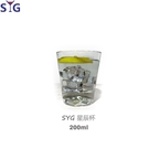SYG 星辰杯 200ml 飲料杯 水杯 果汁杯 烈酒杯 玻璃杯 冷飲杯 200cc