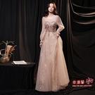 禮服 香檳色晚禮服女2021新款宴會氣質年會主持長款高端長袖法式公主裙T