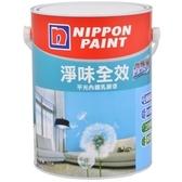 立邦淨味透氣寶乳膠漆5L-特白