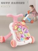 學步車嬰兒學步車手推車防側翻6-18個月男女孩寶寶學走路兒童助步玩具7 【全館免運】
