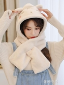可愛帽子女秋冬韓版潮百搭冬天圍巾一體冬季圍脖時尚保暖月子帽冬 蓓娜衣都