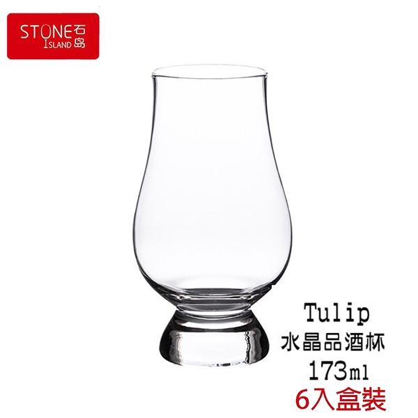 石島玻璃 Tulip水晶品酒杯 威士忌品酒杯 聞香杯 品鑑杯 173ml 6入盒裝