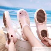 洞洞鞋女韓版防滑厚底學生可愛孕婦果凍涼鞋夏百搭拖鞋護士沙灘鞋 韓慕精品