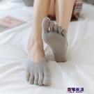 五指襪 5雙船襪女五指襪天鵝絨春夏低幫女短襪低幫薄款硅膠防滑隱形襪子  降價兩天