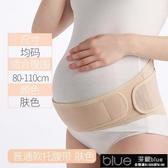 托腹帶孕婦透氣孕婦腰帶產前護腰帶均码XL【現貨】11-15【快速出貨】