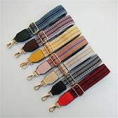 包包肩帶 新款加寬加厚包包替換肩帶斜跨單肩女包帶子配件背包帶彩色條紋帶