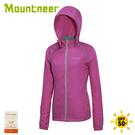 【Mountneer 山林 女 透氣抗UV外套《紫羅蘭》】31J06/連帽外套/薄外套/防曬外套