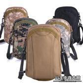 多功能戶外釣魚運動防水腰包手臂包跑步騎行手機包通用戰術挎掛包