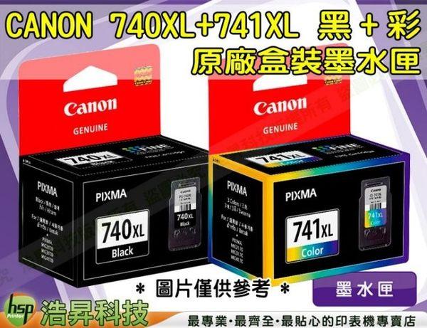 CANON PG-740 XL+CL-741 XL 黑+彩 組盒包 原廠墨水匣 MG2170/MG2270/MG3170/MG4170/MG3270