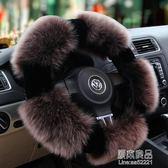 汽車方向盤套冬季羊毛把套毛絨方向盤套羊毛女純羊毛真皮皮毛一體    原本良品