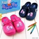 童鞋城堡-佩佩喬治 輕量懶人鞋 粉紅豬小妹 PG0083 桃/藍 (共二色)