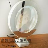 Snowy.客製化彩色照片鏡LED檯燈化妝鏡友情/紀念/生日/情人節禮物【bb107】911 SHOP