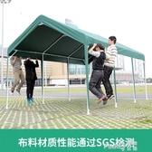 車棚汽車停車棚家用遮陽棚簡易車篷戶外防雨棚車庫帳篷防嗮擋雨棚 (橙子精品)