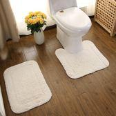 全棉浴室吸水地墊馬桶U型腳墊衛生間防滑墊衛浴洗澡廁所地毯門墊