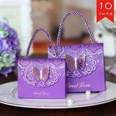 喜品空間喜糖盒子結婚喜糖袋糖盒 婚禮用品