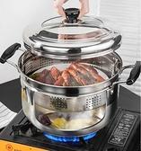 湯鍋小蒸鍋一層1 單層家用不銹鋼脫糖蒸飯鍋隔水蒸煮兩用2 多用日式湯鍋~幸福小屋~