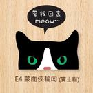 【獨家聯名】賓士貓防水貼紙 文創小物 超療癒