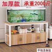 魚缸架 魚缸櫃子底櫃實木魚缸底座承重多層簡約鋼木鐵藝魚缸架鋁合金組合T 支持定製