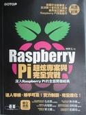 【書寶二手書T3/電腦_QDG】Raspberry Pi超炫專案與完全實戰_柯博文