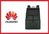 HUAWEI 華為 原廠 風範雙肩包 MateBook系列 14吋及以下筆電適用 - 青山黛