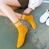 襪子女中筒純棉襪韓版學院風日系短筒可愛運動風二杠秋款長襪短襪【一條街】