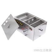 不銹鋼隔油池油水分離器過濾器商用廚房餐飲專用三級沉淀池埋地 NMS 1995生活雜貨