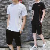 男士休閒運動套裝男夏季短袖T恤2019夏裝五分短褲跑步運動服服裝-Ifashion