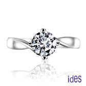 ides愛蒂思 知性四爪50分E/VVS2八心八箭3EX頂級車工鑽石戒指/求婚結婚戒