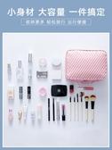 旅行化妝包ins風便攜網紅超火大容量女可愛化妝品盒收納袋洗漱包全館免運