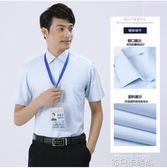 公司男女短袖襯衫印字職業商務正裝工作服白色襯衣刺繡LOGO 依凡卡時尚
