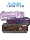 有線鍵盤真機械手感有線鍵盤臺式電腦家用遊戲外接打字筆記本男女生背光LX春季新品
